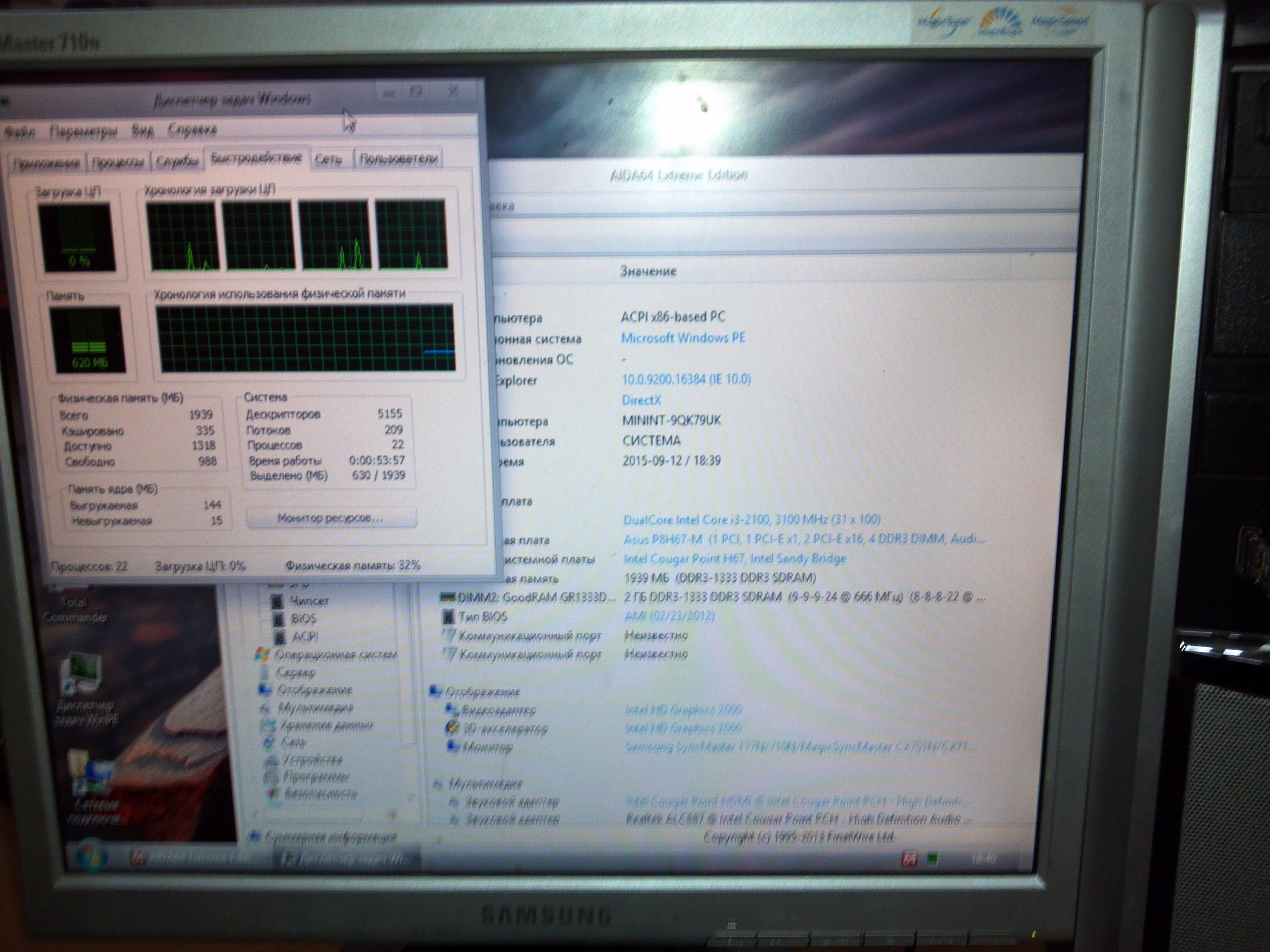 Core I3 4x3.1Gh Aida 64 Отчет