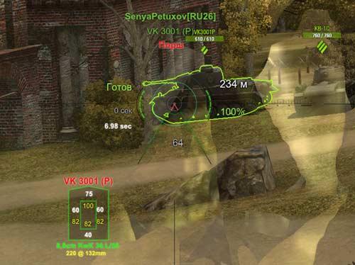 Снайперский прицел с пробиваемостью для WOT 0.8.0