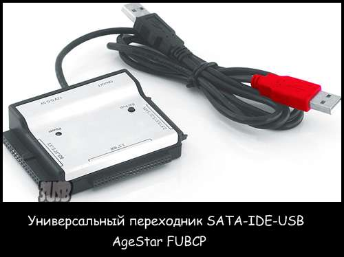 "Адаптер HDD или IDE USB SATA переходник для винчестера, USB 2.0 to All 2.5""/3.5"" IDE/SATA HDD Adapter"