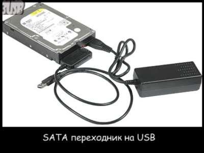 Есть отдельно sata usb адаптер, поддерживающий только SATA (+ eSATA) интерфейс