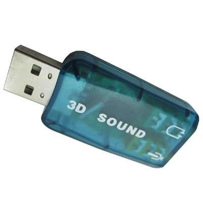 Виртуальный звук в системе 5.1-Surround
